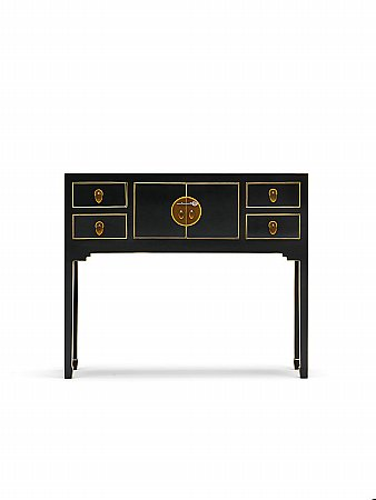 Nine Schools Black and Gilt Small Console Table