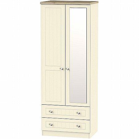 Sturtons - Salzburg Tall 2ft 6in 2 Drawer Mirror Robe
