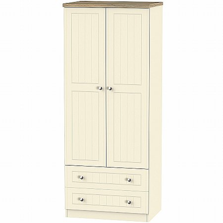 Sturtons - Salzburg 2ft6in 2 Drawer Robe